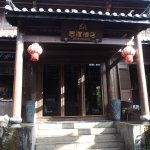 Photo de Sedour Hotel Lijiang