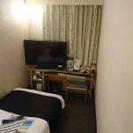 Foto de APA Hotel Toyama Ekimae