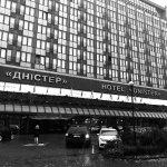 Premier Hotel Dnister Foto