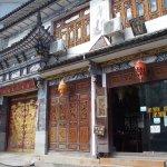 Photo of Jim's Tibetan Hotel