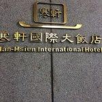 Photo of Han Hsien International