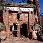 Photo of Riad dar Sofian