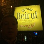 Foto de Garage Beirut