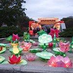 Foto de Boerner Botanical Gardens