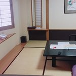 Photo of Hanabishi Hotel