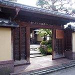 Photo of Nomura Family Samurai House