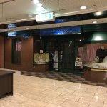 Photo of Central Hotel Yokosuka