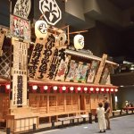 The long gone Nakamuraza Kabuki Theater facade scale model