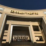 Dolby theater ( Oscars)