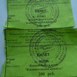 entry tickets