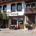 Photo of Hotel-Mehana Gurko