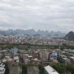 Φωτογραφία: Guilin Yaoshan Mountain Scenic Resort