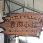 LITTLE VILLAGE NOODLE HOUSE