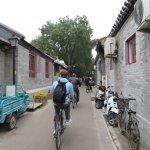 Hutong bike trip