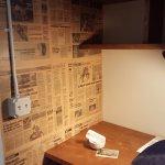 Desk in the private room