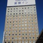 Toyoko Inn Hirosaki Station Foto
