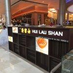 HUI LAU SHANの写真