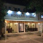 Foto de Korean Grill and Ice Cream