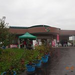 Foto de Hirosaki Apple Park