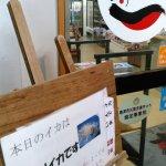 Genkai Photo