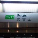 Photo de Bugis Junction