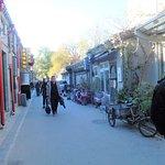 One of the hutongs (alleyways) in Old Beijing