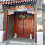 Entrance to residence in Old Beijing