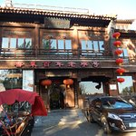 One of the oldest restaurants in Beijing in Back Lakes District