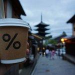 Foto de % Arabica  Kyoto Higashiyama
