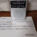Foto de Koriyama View Hotel Annex