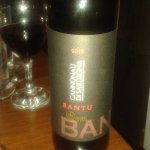Cannonau not available in most restaurants-good red with nice flavour and body. Worth a try.
