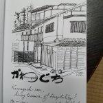 Auberge Kawaguchi à Miyajima