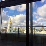 Foto de Hyatt Regency Kiev