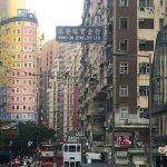 Photo de Harbour Grand Hong Kong