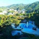 Photo of Arima Grand Hotel