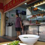 Fotografie: Chiew Kee Chicken Noodle House