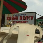 Photo of Sabai Beach Restaurant