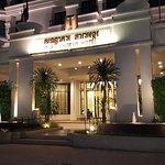 Tara Angkor Hotel Image