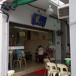 Photo of Home Style Restaurant