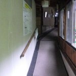 Photo of Kintokan