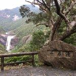 Photo of Senhiro Waterfall