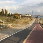 Hangang-Park Foto