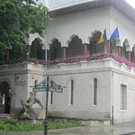 Photo of Ion Jalea Museum of Sculpture