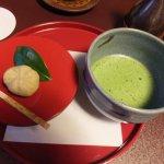 Hachinoki Kitakamakuraten Foto