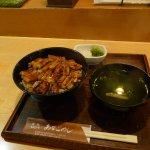 Foto de Ajidokoromomijinoki