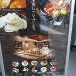 Photo of Royal Park Hotel The Kyoto