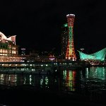 Photo of Kobe Port Tower Hotel