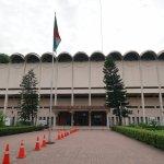 صورة فوتوغرافية لـ Bangladesh National Museum