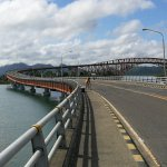Photo of San Juanico Bridge