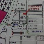 Photo of Business Hotel Okazaki